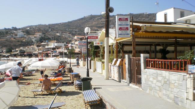 Apartments with view agia pelagia crete heraklion with for Designhotel kreta